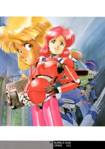 Rating: Safe Score: 1 Tags: bubblegum_crisis nene_romanova sonoda_kenichi User: Radioactive
