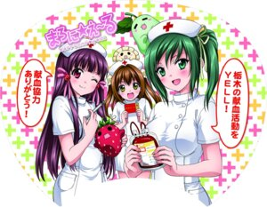 Rating: Safe Score: 10 Tags: blood haruzaki_nonoka marronni_yell nurse tsutsumi_manami urita_ruri User: saemonnokami