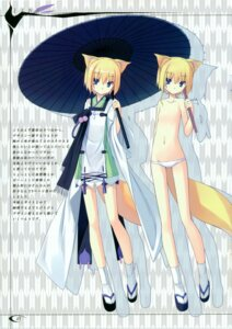 Rating: Questionable Score: 37 Tags: animal_ears asahiage kitsune pantsu poco topless User: midzki