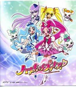 Rating: Safe Score: 1 Tags: coffret hanasaki_tsubomi heartcatch_pretty_cure! kurumi_erika myoudouin_itsuki potpourri_(precure) pretty_cure shypre tsukikage_yuri User: Onpu