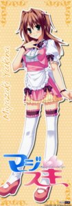 Rating: Safe Score: 14 Tags: hinata_mutsuki marginal_skip miyazaki_yukina moonstone stick_poster thighhighs User: admin2