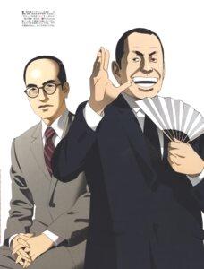 Rating: Safe Score: 5 Tags: business_suit nishio_tetsuya tanaka_kakuei yukawa_hideki User: Radioactive