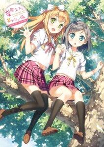 Rating: Safe Score: 111 Tags: azuki_azusa hentai_ouji_to_warawanai_neko jpeg_artifacts kantoku seifuku thighhighs tsutsukakushi_tsukiko User: Twinsenzw