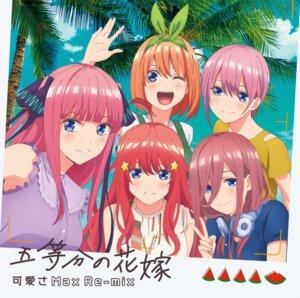 Rating: Safe Score: 23 Tags: 5-toubun_no_hanayome disc_cover headphones nakano_ichika nakano_itsuki nakano_miku nakano_nino nakano_yotsuba tagme User: saemonnokami