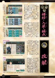 Rating: Safe Score: 1 Tags: atago_(kancolle) kantai_collection mogami_(kancolle) text User: dandan550