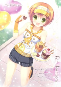 Rating: Questionable Score: 37 Tags: allegro_mistic hoshizora_rin love_live! takano_yuki User: Twinsenzw