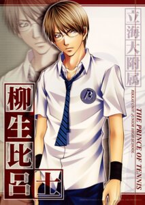 Rating: Safe Score: 3 Tags: male prince_of_tennis ren_aiki yagyuu_hiroshi User: Radioactive