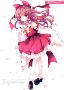 Rating: Safe Score: 19 Tags: hakurei_reimu heels kurumi_mashiro miko tagme touhou User: kiyoe