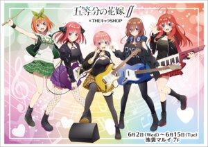 Rating: Safe Score: 25 Tags: 5-toubun_no_hanayome fishnets guitar headphones nakano_ichika nakano_itsuki nakano_miku nakano_nino nakano_yotsuba pantyhose skirt_lift tagme thighhighs User: sorafans