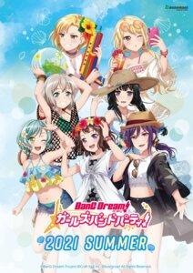 Rating: Safe Score: 14 Tags: aoba_moca bang_dream! bikini cleavage dress fishnets gun hikawa_hina megane shirokane_rinko summer_dress swimsuits tagme toyama_kasumi User: sorafans