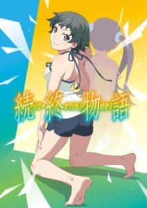Rating: Safe Score: 20 Tags: ass monogatari_(series) oikura_sodachi owarimonogatari watanabe_akio User: saemonnokami
