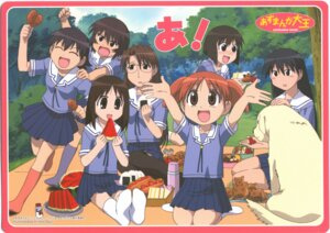 Rating: Safe Score: 11 Tags: azumanga_daioh card kagura_(azumanga_daioh) kaori kasuga_ayumu megane mihama_chiyo mizuhara_koyomi oguri_hiroko sakaki seifuku tadakichi-san takino_tomo User: Radioactive
