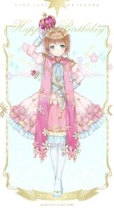 Rating: Safe Score: 23 Tags: card_captor_sakura dress ekita_gen kinomoto_sakura thighhighs wings User: RyuZU