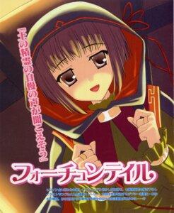 Rating: Safe Score: 3 Tags: nanao_naru nonohara_ayumu ohimesama_navigation User: admin2