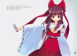 Rating: Safe Score: 10 Tags: fancy_fantasia hakurei_reimu miko touhou ueda_ryou User: tcsww12345