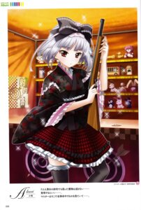 Rating: Safe Score: 17 Tags: akari_(fantasista_doll) fantasista_doll gun japanese_clothes lolita_fashion thighhighs wa_lolita User: blooregardo