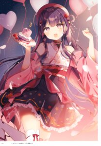 Rating: Safe Score: 29 Tags: japanese_clothes shiino_sera thighhighs User: kiyoe