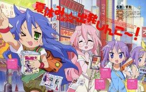 Rating: Safe Score: 3 Tags: hiiragi_kagami hiiragi_tsukasa izumi_konata lucky_star takao_noriko takara_miyuki User: vita