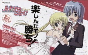 Rating: Safe Score: 6 Tags: ayasaki_hayate crease hayate_no_gotoku sanzenin_nagi User: Radioactive