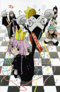 Rating: Safe Score: 5 Tags: black_star maka_albarn makenshi_chrona nakatsukasa_tsubaki ragnarok screening soul_eater soul_eater_(character) User: charunetra