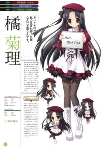 Rating: Safe Score: 10 Tags: 11eyes chibi ozawa_yuu pantyhose profile_page seifuku tachibana_kukuri User: crim