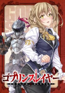 Rating: Safe Score: 31 Tags: armor goblin_slayer kannatsuki_noboru sword uniform User: kiyoe