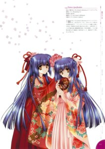 Rating: Safe Score: 13 Tags: carnelian japanese_clothes kuraki_mizuna kuraki_suzuna moonlight_lady orbit User: WtfCakes