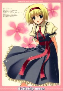 Rating: Safe Score: 8 Tags: alice_margatroid lolita_fashion nishimata_aoi touhou User: ieiediediedie