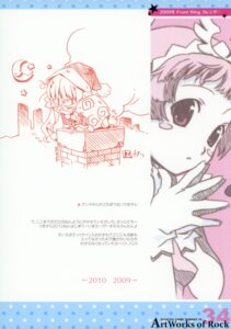 Rating: Safe Score: 1 Tags: chibi christmas monochrome pocopii watanabe_akio User: fireattack