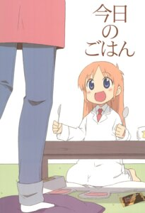 Rating: Safe Score: 12 Tags: 2c=galore hakase nichijou shinonome_nano User: Radioactive