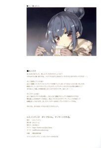 Rating: Safe Score: 10 Tags: luminocity peco shima_rin yurucamp User: kiyoe