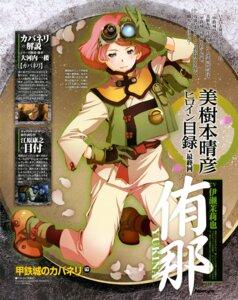 Rating: Safe Score: 20 Tags: koutetsujou_no_kabaneri yukina_(kabaneri) User: drop
