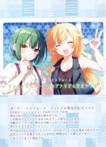 Rating: Questionable Score: 6 Tags: girly_air_force toosaka_asagi User: Radioactive