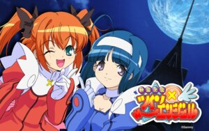 Rating: Safe Score: 6 Tags: kaitou_tenshi_twin_angel kannazuki_aoi minnazuki_haruka wallpaper User: cosmic+T5