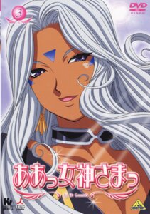Rating: Safe Score: 6 Tags: ah_my_goddess cleavage disc_cover urd User: Radioactive
