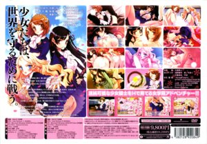 Rating: Explicit Score: 3 Tags: animal_ears breast_grab breasts censored ingrid kobanakawa_yuri kuzumi_chizuru nipples oyari_ashito pantsu penis seifuku seiken_no_faeries sex sword User: admin2