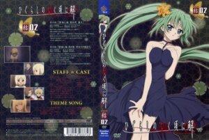 Rating: Safe Score: 17 Tags: disc_cover dress higurashi_no_naku_koro_ni sakai_kyuuta sonozaki_mion User: charly_rozen