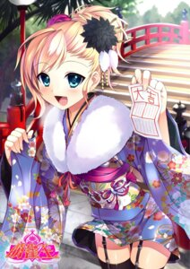 Rating: Safe Score: 67 Tags: bucchake kimono stockings thighhighs User: fairyren