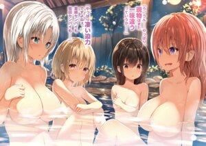 Rating: Questionable Score: 18 Tags: bathing breast_hold censored naked onsen otasuke_chara_ni_kanojo_ga_iru_wake_nai_janai_desu_ka sune_(mugendai) tagme wet User: kiyoe