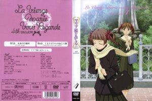 Rating: Safe Score: 5 Tags: disc_cover fukuzawa_yumi maria-sama_ga_miteru matsudaira_touko seifuku User: Radioactive