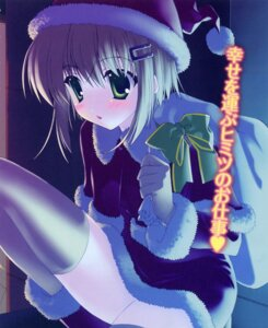 Rating: Safe Score: 21 Tags: bleed_through christmas fixme hoshikawa_crystal nanao_naru ohimesama_navigation scanning_artifacts stitchme thighhighs User: admin2