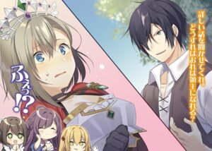 Rating: Safe Score: 12 Tags: armor chibi cleavage natashya_(pommier) new_game_ni_cheat_wa_iranai! tagme User: kiyoe