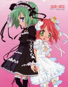 Rating: Safe Score: 10 Tags: crease gothic_lolita iwasaki_minami kobayakawa_yutaka lolita_fashion lucky_star ueno_chiyoko User: admin2