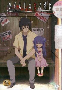 Rating: Safe Score: 10 Tags: akasaka_mamoru disc_cover furude_rika higurashi_no_naku_koro_ni numata_seiya User: Umbigo