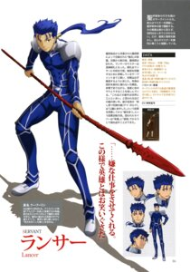 Rating: Safe Score: 7 Tags: fate/stay_night lancer weapon User: drop