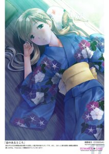 Rating: Safe Score: 16 Tags: minamino_kanata yukata User: milumon