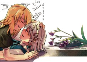 Rating: Safe Score: 5 Tags: izayoi_sakuya kirisame_marisa +legacy touhou User: Radioactive