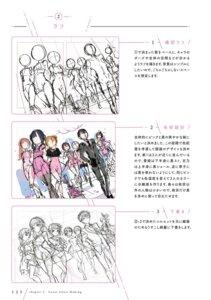Rating: Safe Score: 5 Tags: masamune-kun_no_revenge sketch tiv User: Twinsenzw
