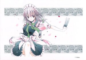 Rating: Safe Score: 10 Tags: izayoi_sakuya komiya_toshimasa moonsorrow touhou User: Radioactive