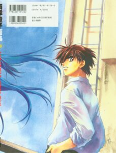 Rating: Safe Score: 1 Tags: full_metal_panic sagara_sousuke shikidouji User: Feito